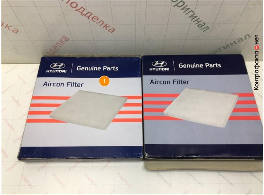 1. Отличается оттенок цвета полиграфии упаковки.