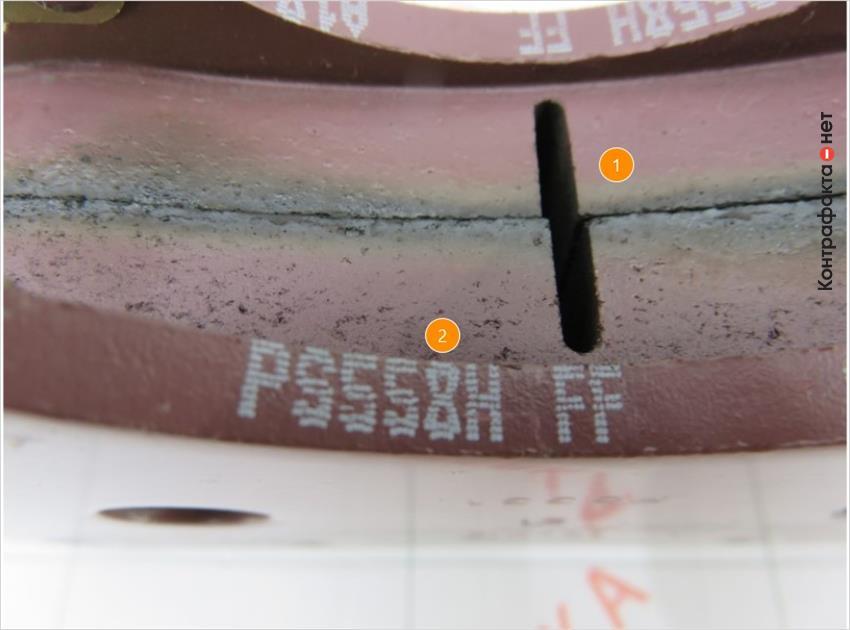 1. Отсутствие волокнистых компонентов в составе фрикционной смеси. | 2. Отличается маркировка, цифра