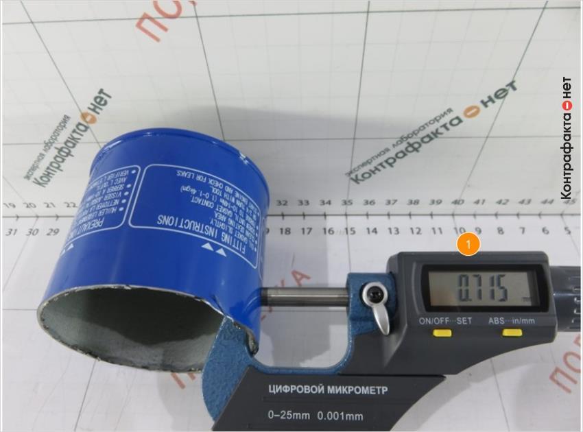 1. Металлический корпус фильтра толще оригинала на 0, 19 мм.
