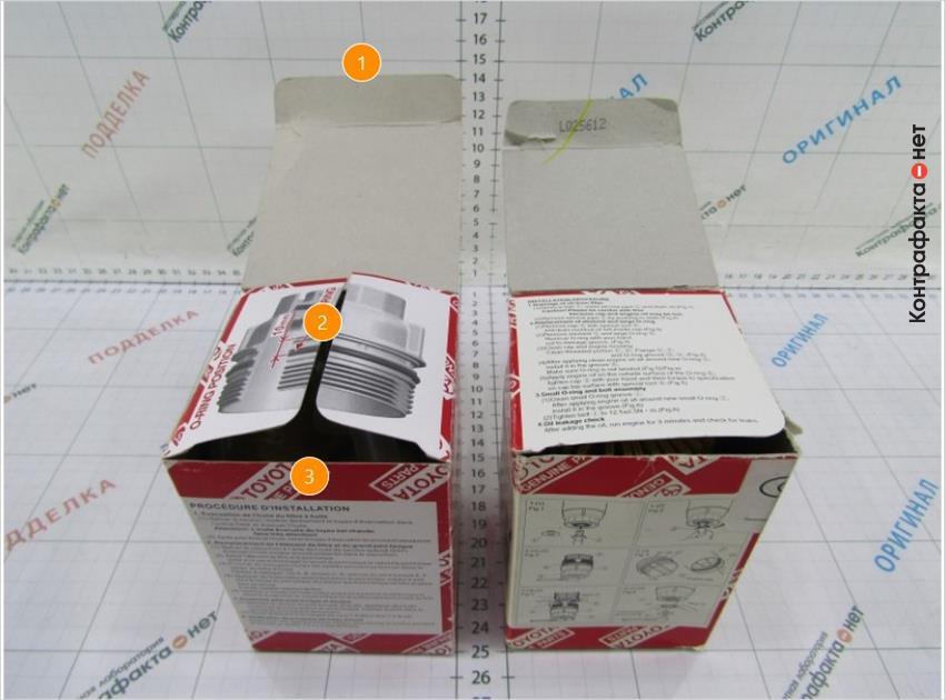 1. Не нанесена маркировка. | 2. Отличается выкройка упаковки. | 3. Иллюстрационное изображение и расположение монтажной инструкции не соответствует оригиналу.