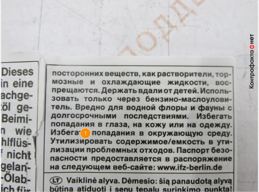 1. Описание инструкции не соответствует оригиналу.