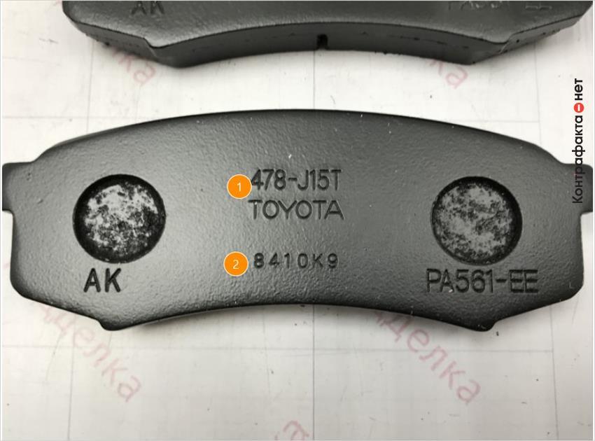1. Отличается качество нанесения маркировки. | 2. Отличается технология нанесения маркировки.