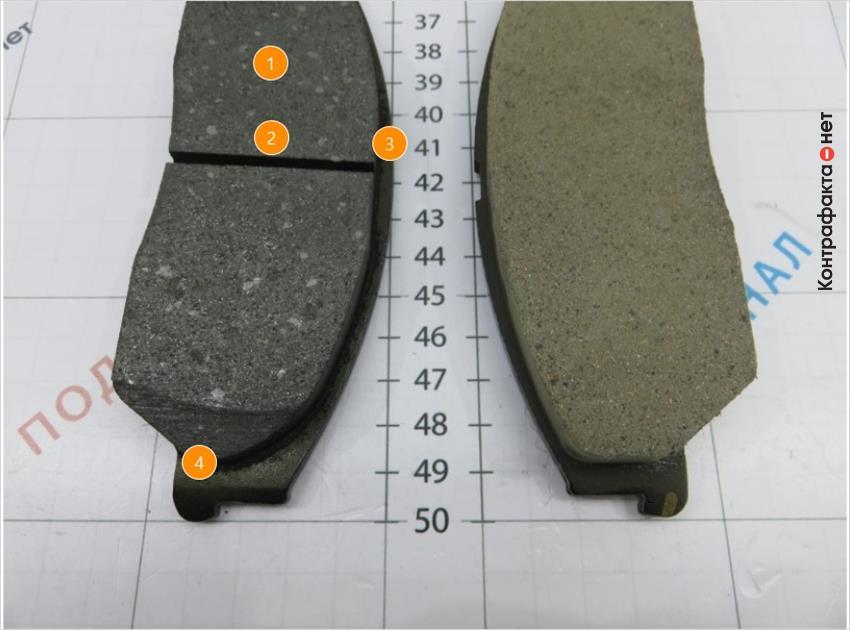 1. Состав фрикционного композита не соответствует оригиналу. | 2. Выполнен газоотводный пропил. | 3. Отличается форма металлического каркаса. | 4. Не нанесены отк.