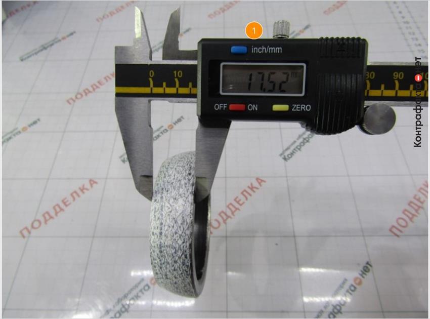 1. Высота больше на 2, 37 мм.