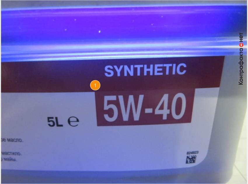 1. Отсутствуют маркировки выполненные люминесцентной краской.