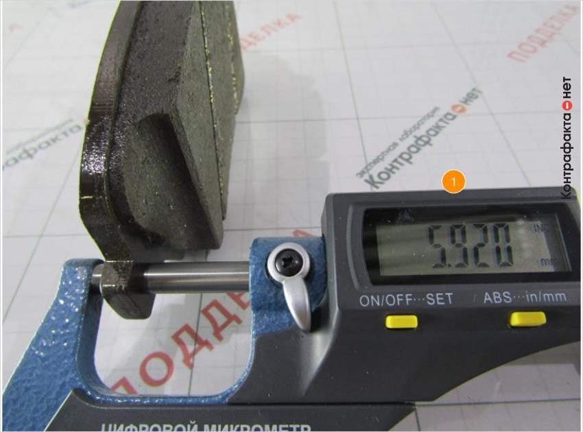1. Толщина каркаса меньше на 0, 136мм.