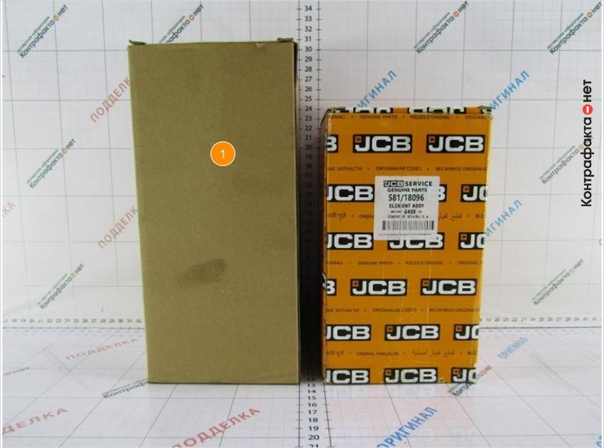 1. Отличается размер и оформление индивидуальной упаковки.