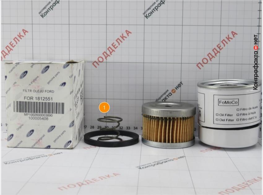 1. Отличаются элементы обводного клапана.