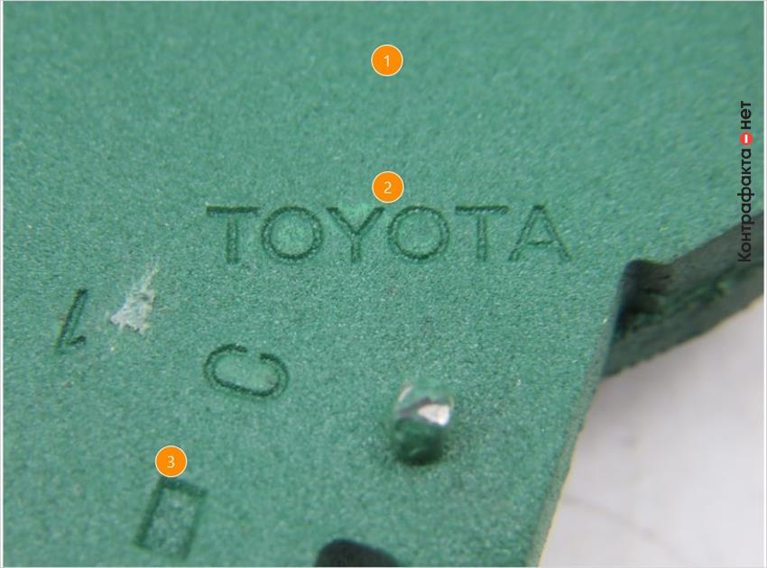1. Применяется структурное термоотверждаемое покрытие зеленого цвета. | 2. Отличается способ нанесения маркировки. | 3. Паз меньшего размера.