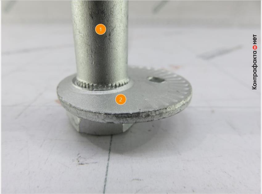 1. Внешнее покрытие серебристого оттенка. | 2. Эксцентриковая шайба искривленной формы.