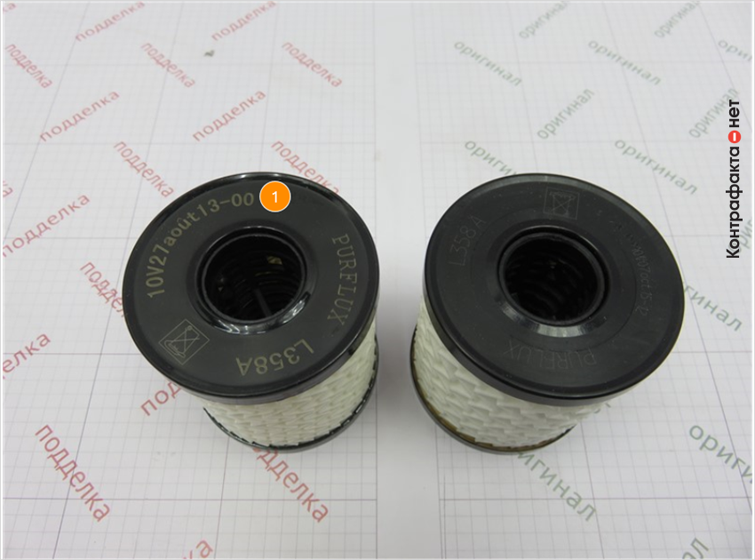 1. Отличается технология нанесения маркировок на торцевую часть корпуса фильтра.