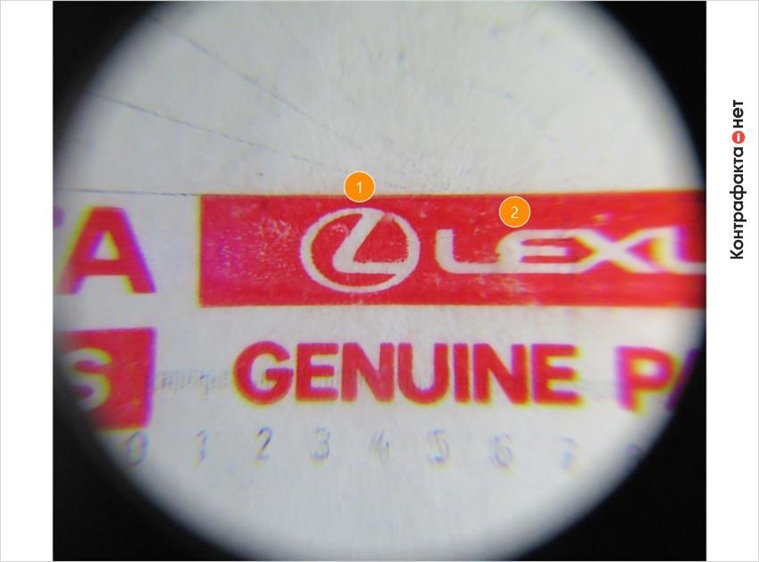 1. Логотип марки не выдержан в корпоративном стиле.   2. Полиграфия низкого качества.