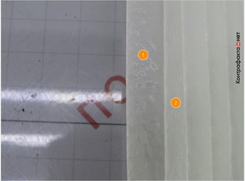 1. Используется другой состав клеящего материала. | 2. На фильтрующие ламели не нанесена перфорация.