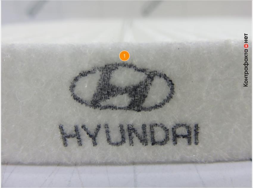 1. Логотип марки искаженной формы.