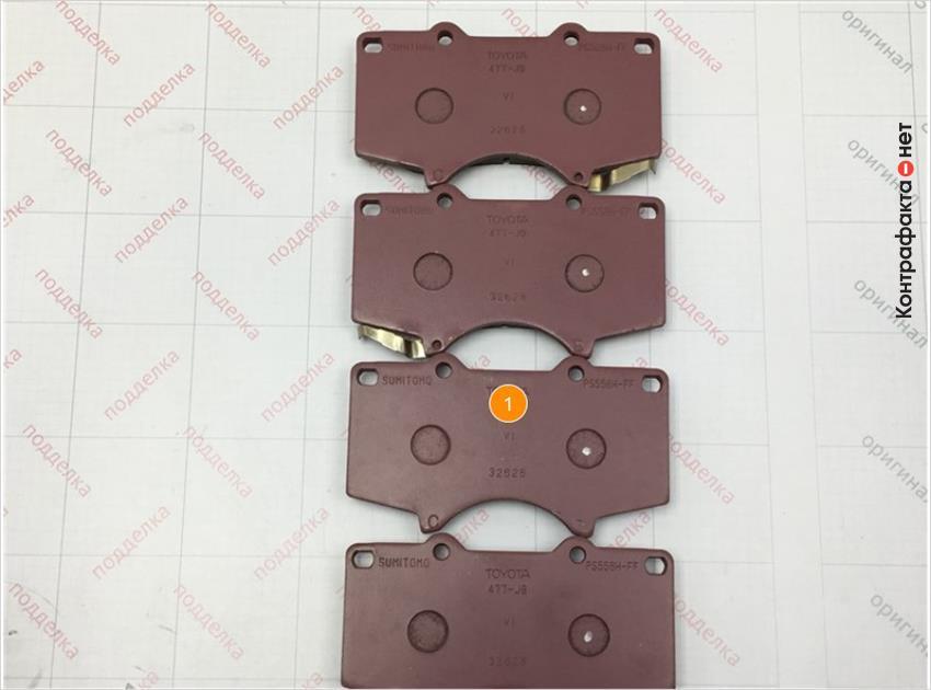 1. Индивидуальная маркировка одинакова на всех колодках комплекта.
