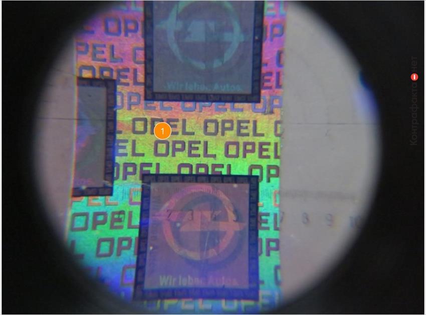 1. Не выдержан фирменный шрифт, слово «opel» напечатано без использования шрифта - dotf1.