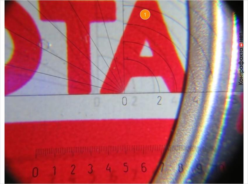 1. Форма и взаиморасположение букв крышки не соответствует оригиналу.