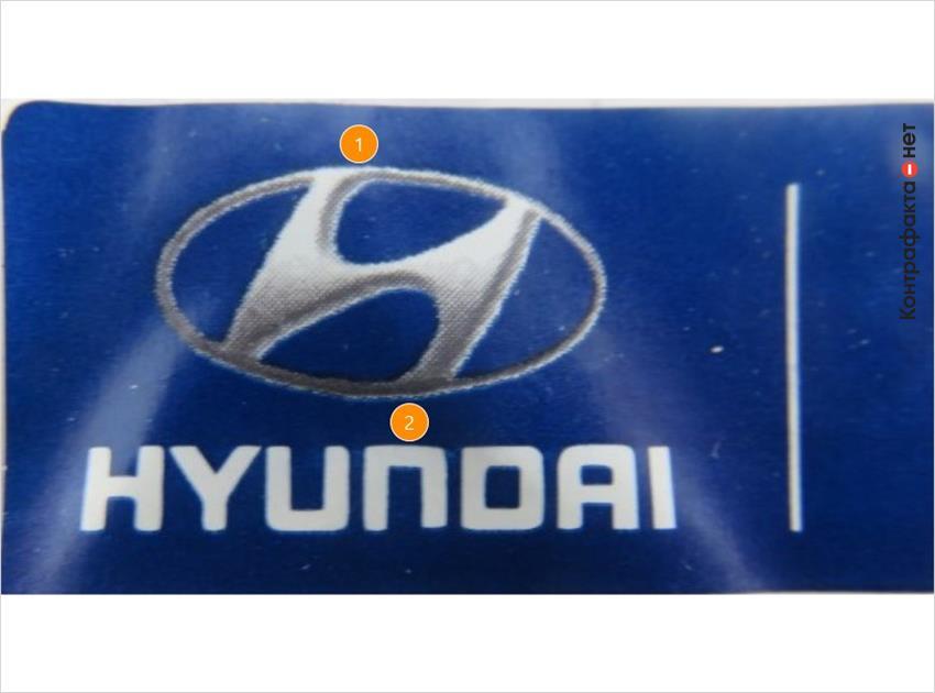 1. Изображение логотипа низкого качества. | 2. Жирная печать названия марки.