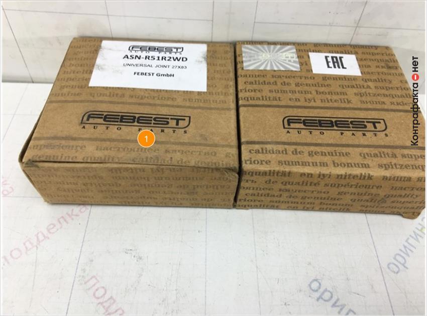 1. Некачественная полиграфия упаковки.