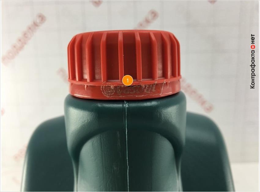 1. Логотип на защитном кольце легко стирается.