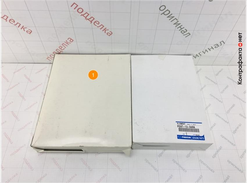 1. Отличается оттенок цвета и размер упаковки.