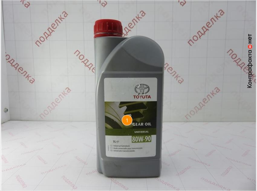 1. Вязкость масла ниже предельно допустимой для заявленного класса вязкости.