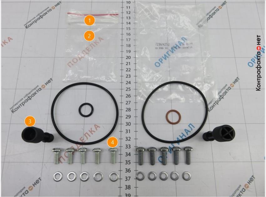 1. Использован zip lock пакет. | 2. Не нанесена дата упаковки. | 3. Конструктивные отличия. | 4. Размер и форма крепежа не соответствуют оригиналу.