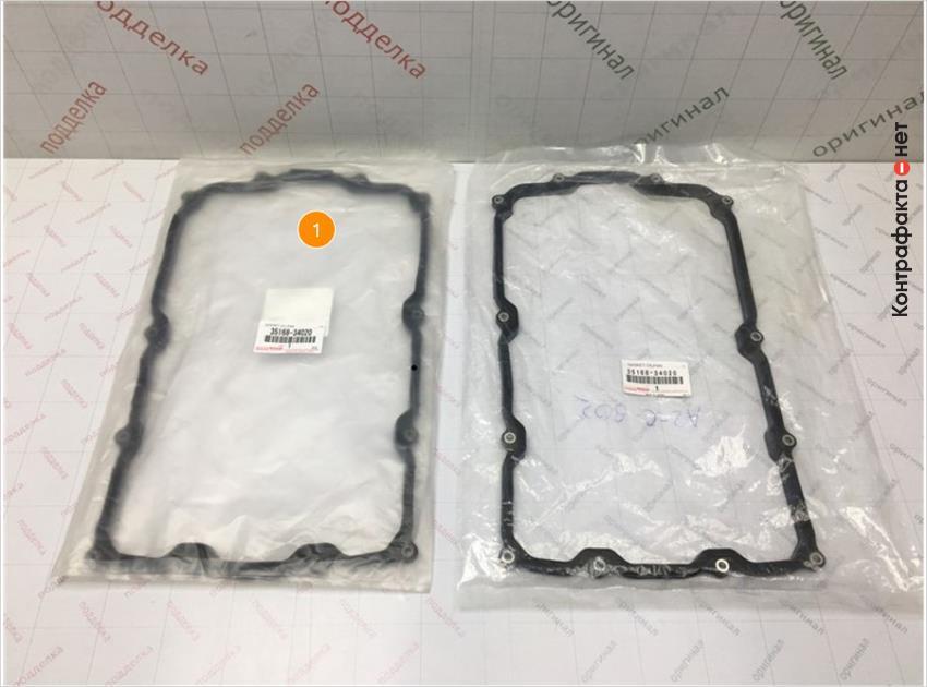 1. Отличается размер и плотность упаковки.