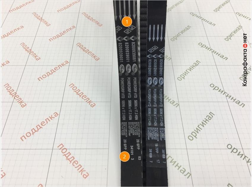 1. Отличается оттенок цвета маркировок. | 2. Отсутствует обработка места под нанесение маркировки.